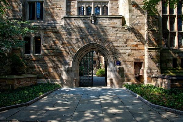 college stone gate